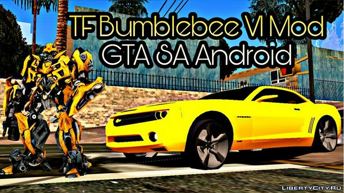 Mod Transformer Bumblebee mod for GTA San Andreas (iOS, Android)