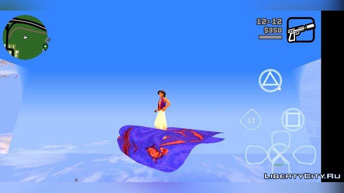 Mod Flying Aladdin on an airplane carpet for GTA San Andreas (iOS, Android)