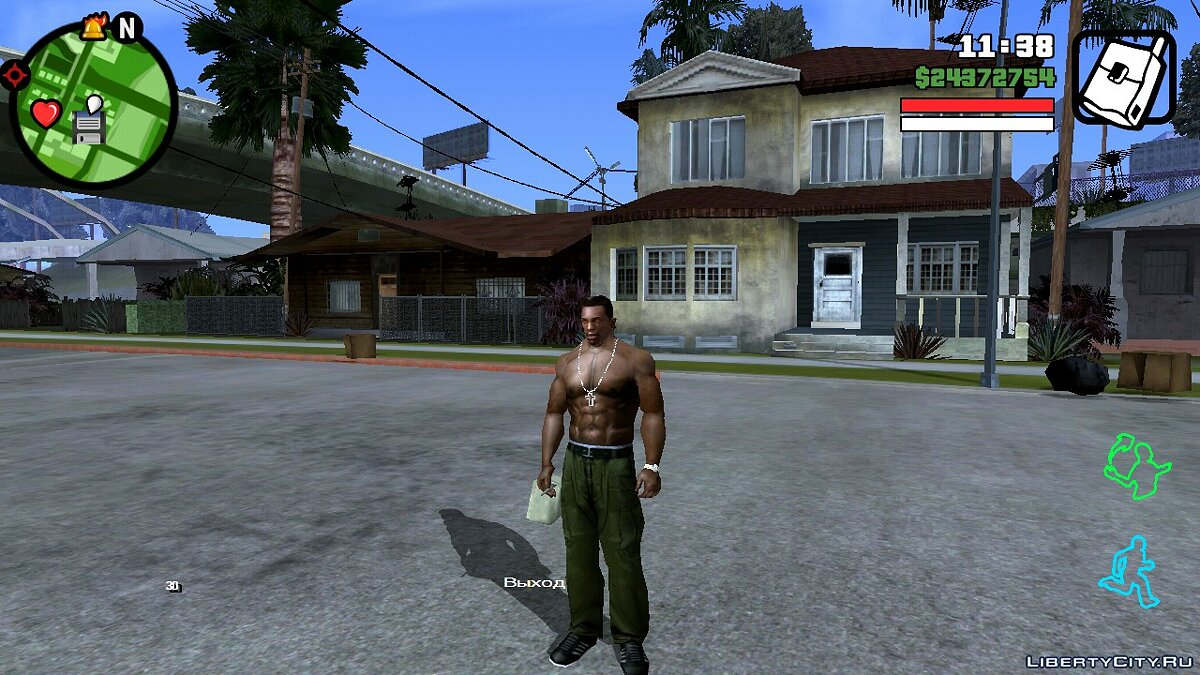 Mod Colored buttons for GTA San Andreas (iOS, Android)