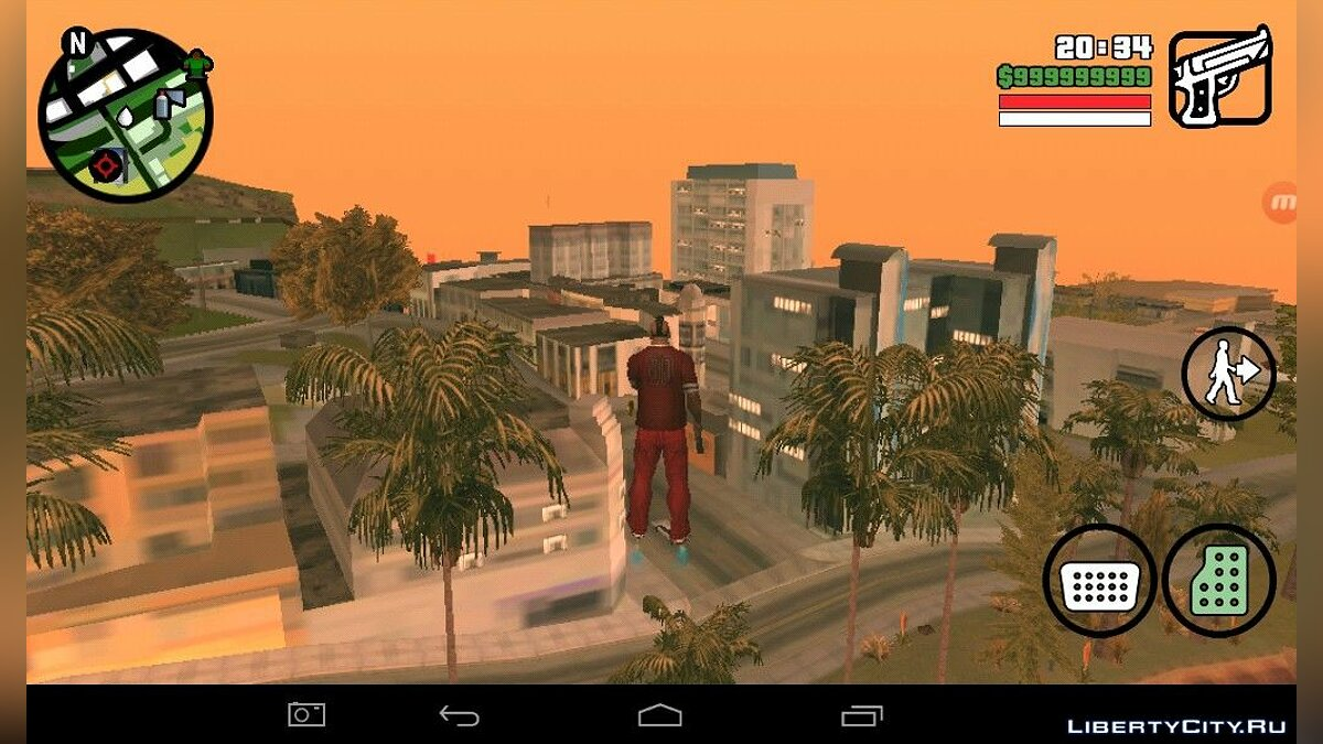Mod Реактивные кроссовки for GTA San Andreas (iOS, Android)