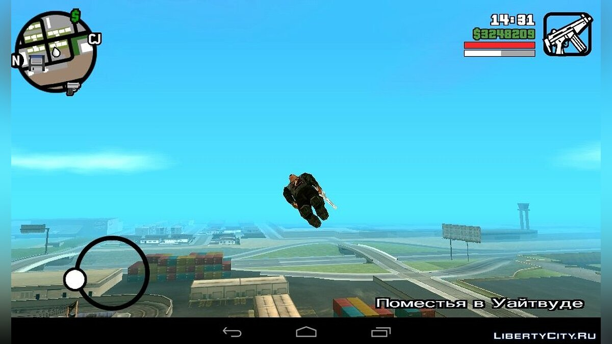Flying CJ (Android) for GTA San Andreas (iOS, Android) - Картинка #1