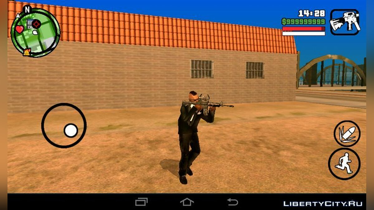 Mod SWAT-like animation for GTA San Andreas (iOS, Android)