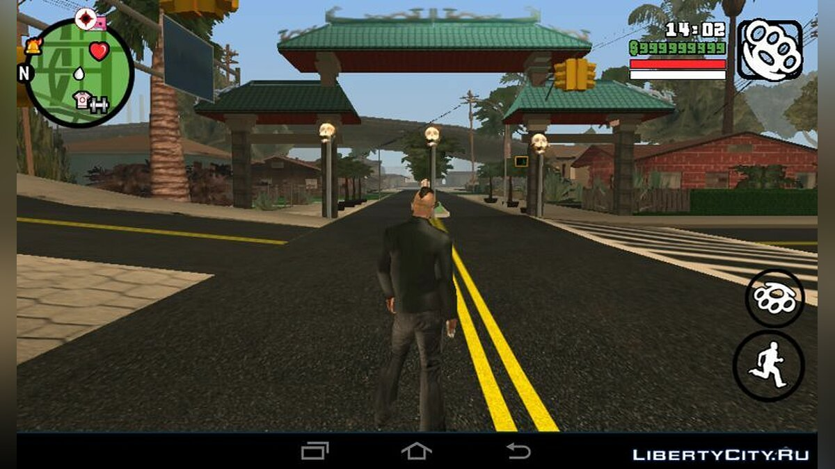 Mod New Grove Street for GTA San Andreas (iOS, Android)