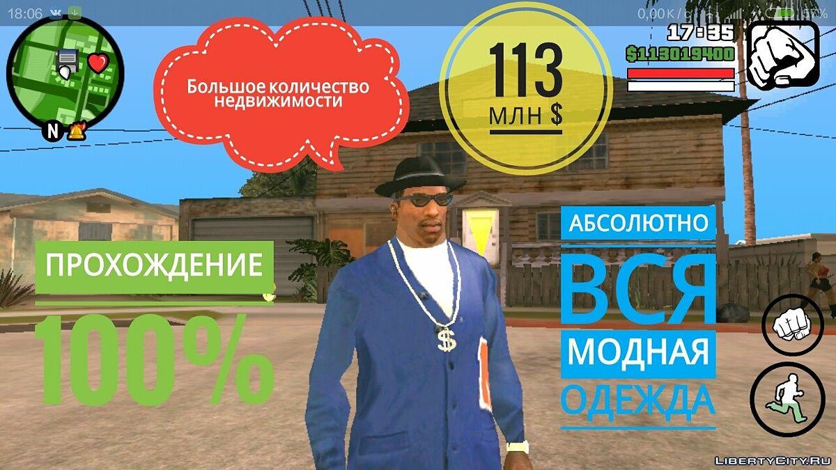 Save 100% Passage + 3 Extras. Conservation! for GTA San Andreas (iOS, Android)
