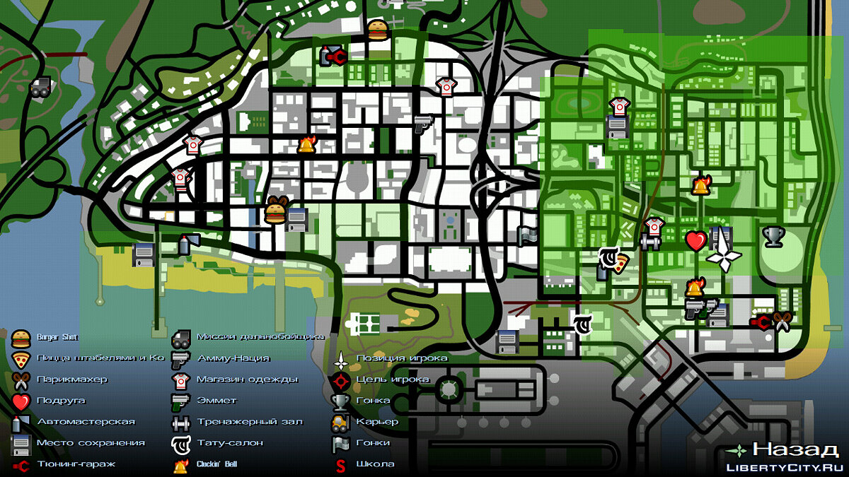 Save The game is 100% completed (Everything is collected and pumped) for GTA San Andreas (iOS, Android)