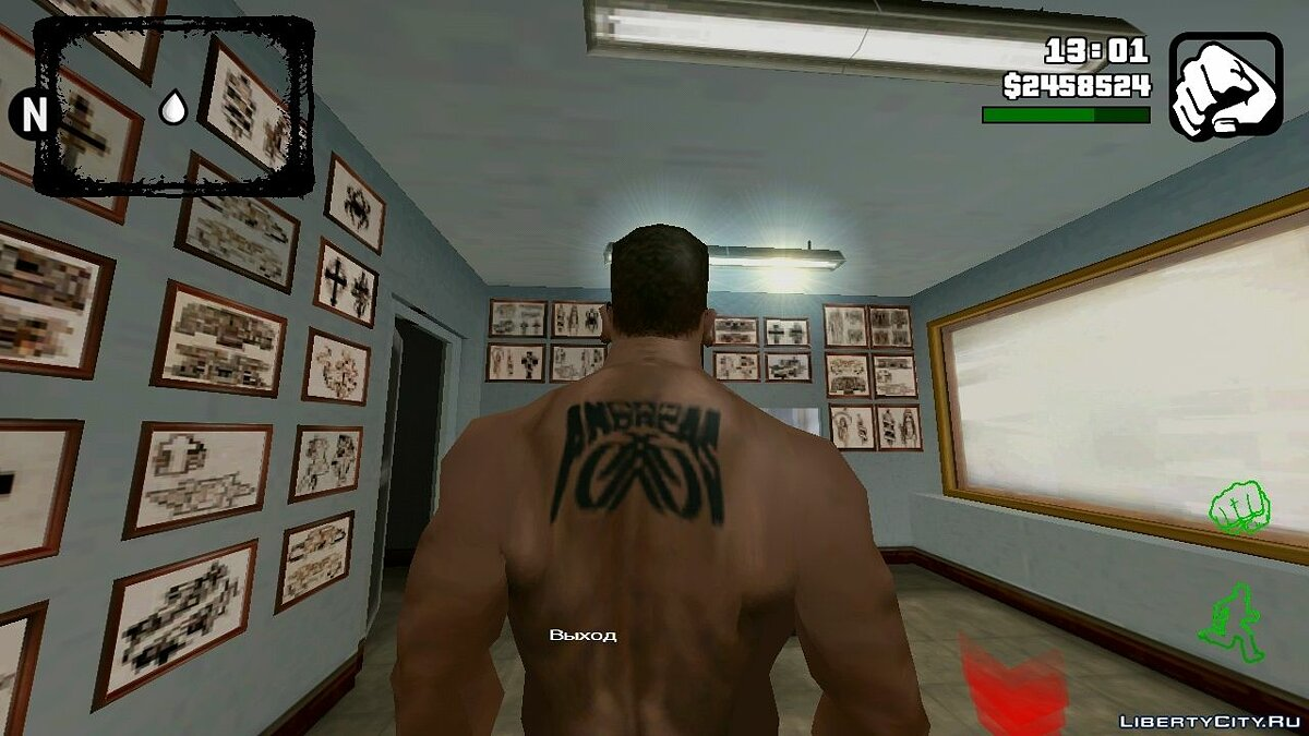 Tattoos Beta tattoo by AndreaS for GTA San Andreas (iOS, Android)