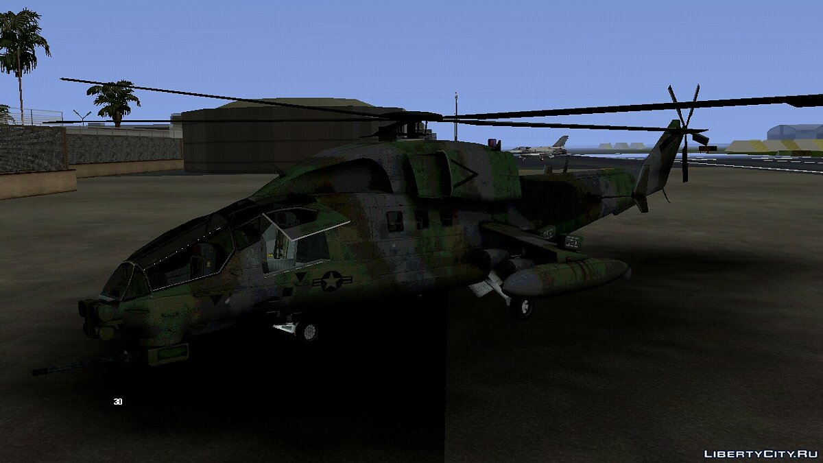 Planes and helicopters WZ-19 for GTA San Andreas (iOS, Android)