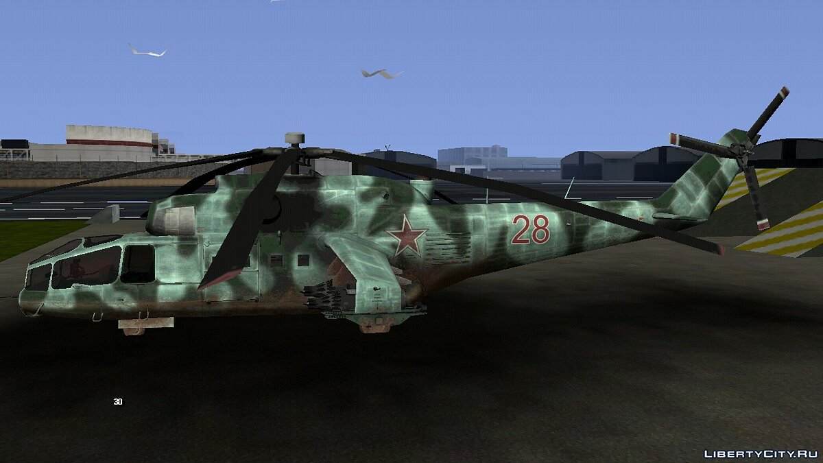 Planes and helicopters MI 24 for GTA San Andreas (iOS, Android)