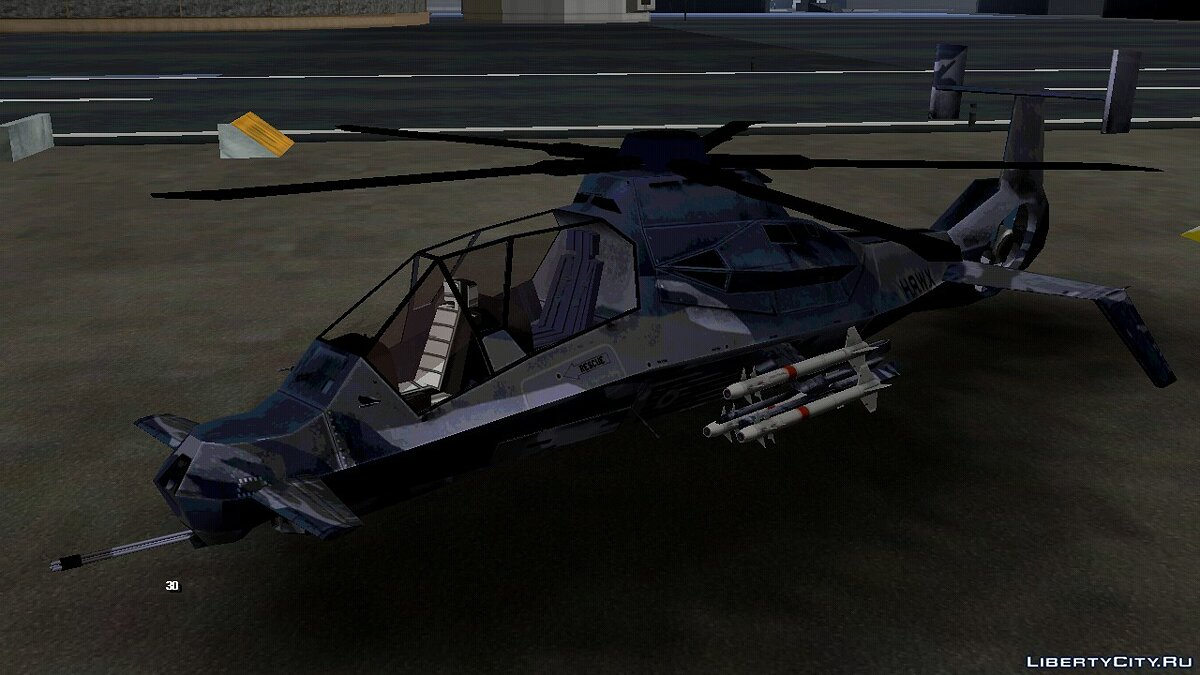 Planes and helicopters VAH-318 for GTA San Andreas (iOS, Android)