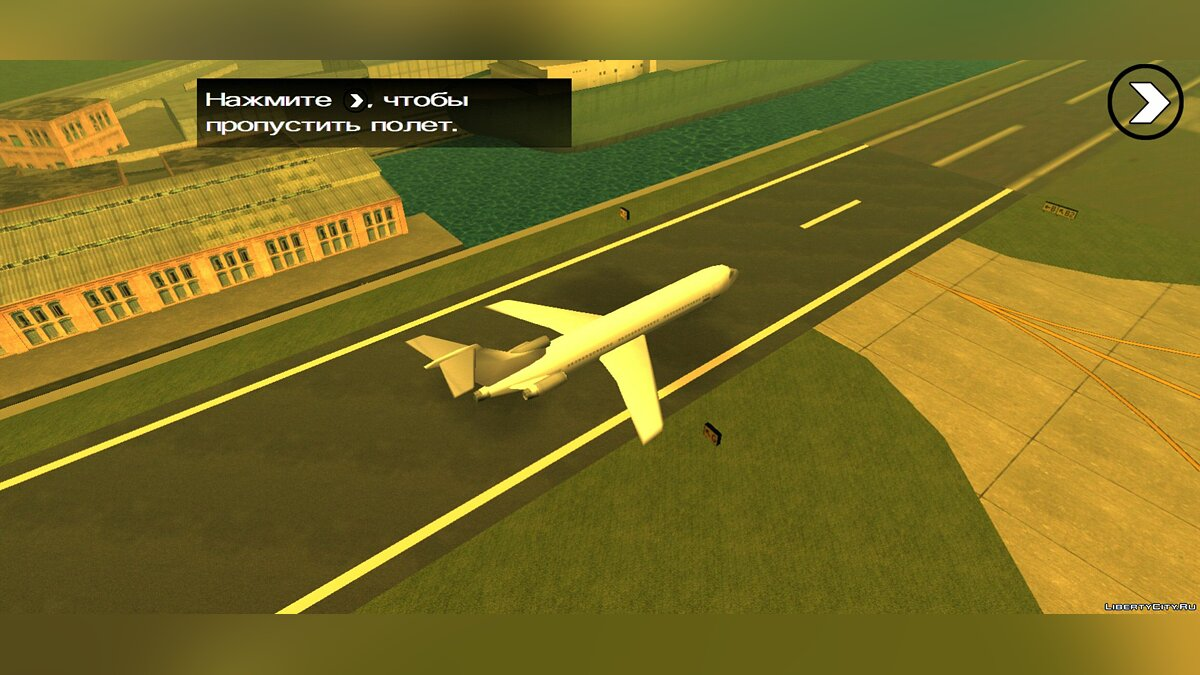 Planes and helicopters Airtrain (DFF only) for GTA San Andreas (iOS, Android)