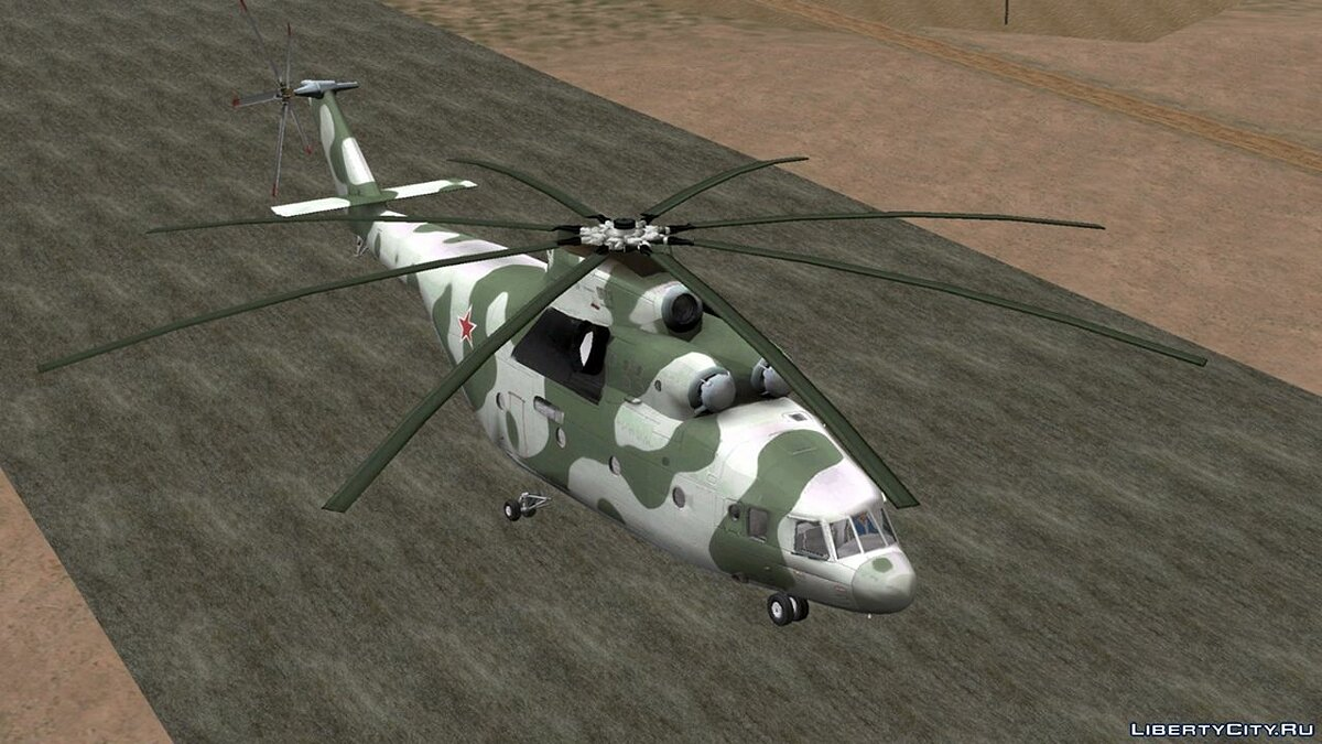 Planes and helicopters Mi-26 for GTA San Andreas (iOS, Android)