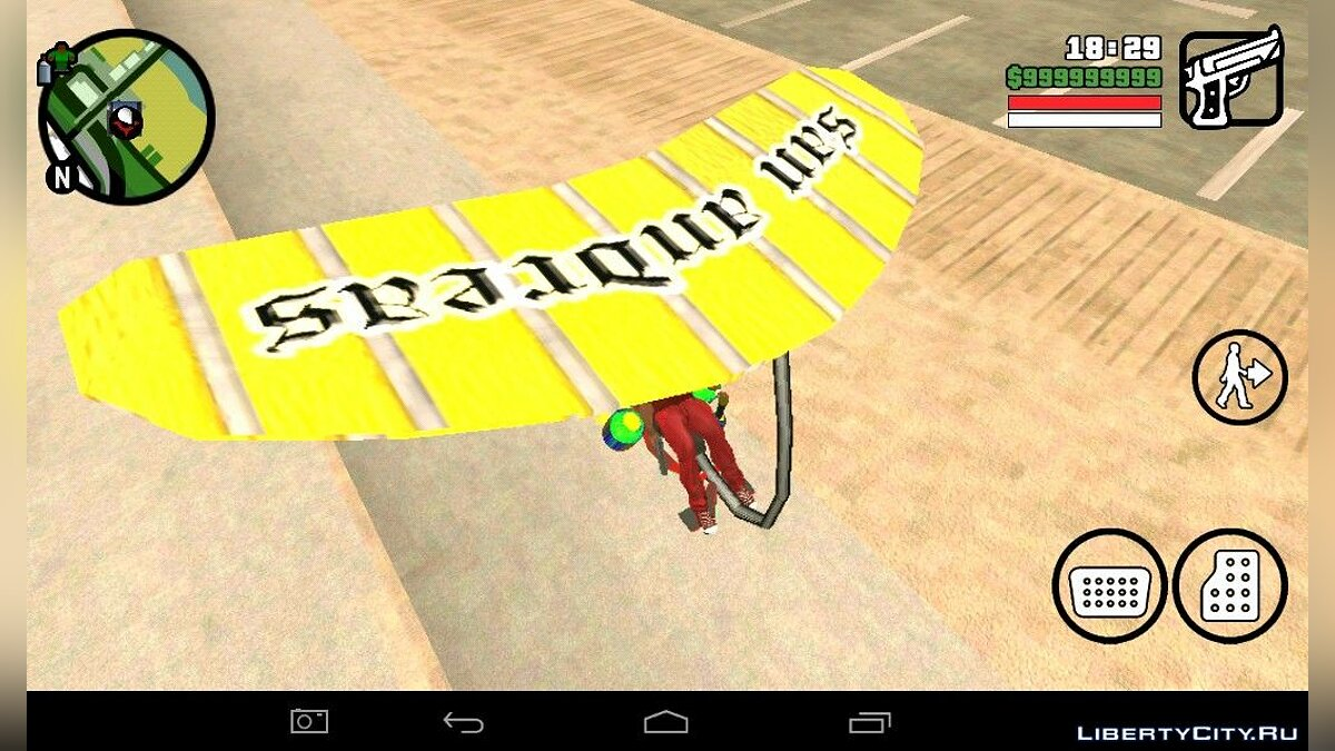 Planes and helicopters Paraglider for GTA San Andreas (iOS, Android)