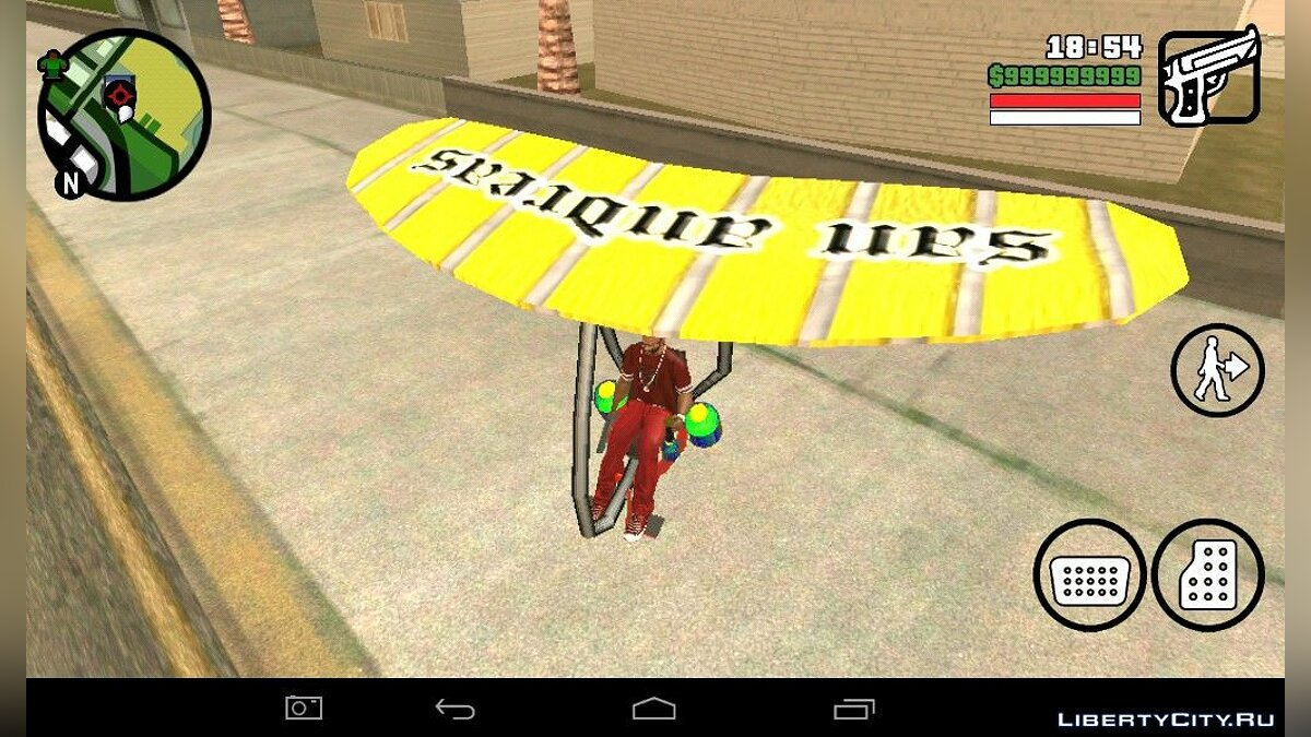 Planes and helicopters Параплан for GTA San Andreas (iOS, Android)