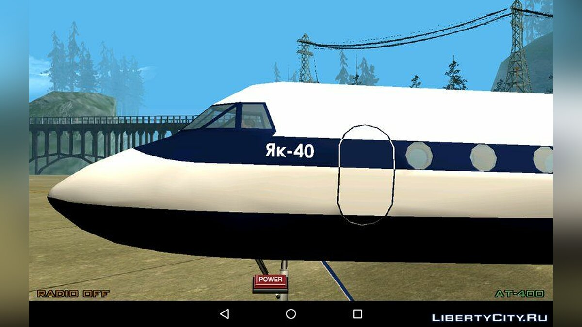 Planes and helicopters Yak-40 for GTA San Andreas (iOS, Android)