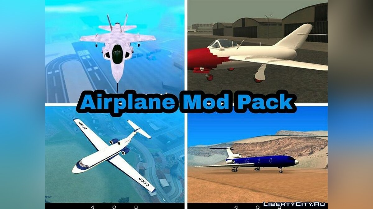 Planes and helicopters Aircraft collection for GTA San Andreas (iOS, Android)