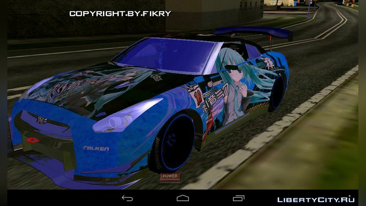 Car Nissan GTR for GTA San Andreas (iOS, Android)