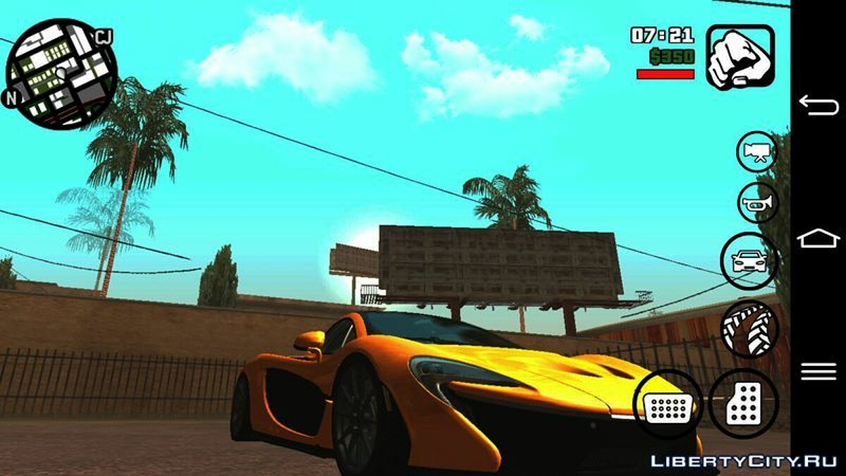 Mclaren p1 for GTA San Andreas (iOS, Android)
