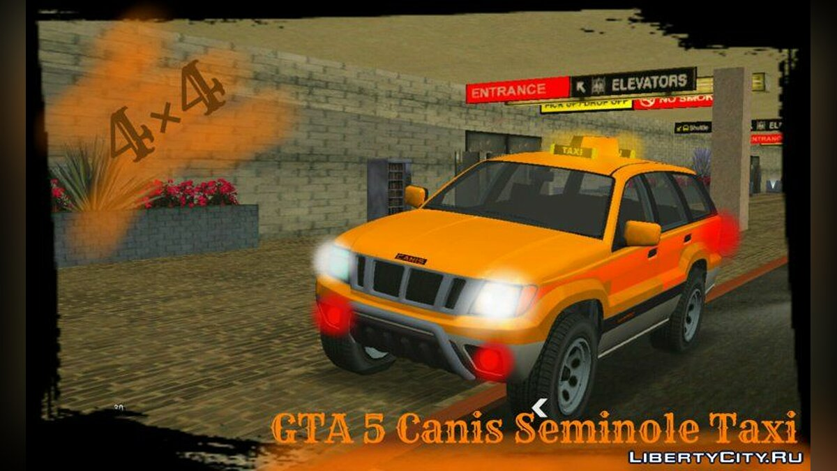 GTA V Canis Seminole Taxi for Android for GTA San Andreas (iOS, Android) - Картинка #3