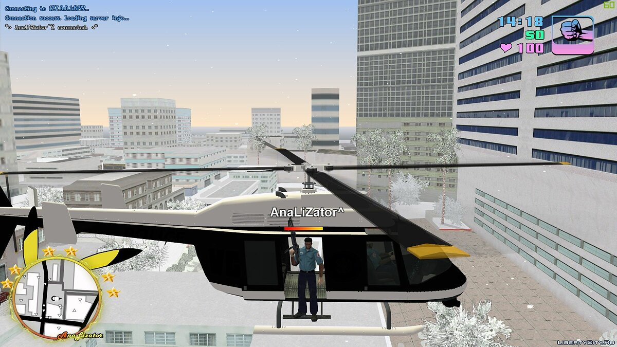 Planes and helicopters IV Enterable Maverick Pack for GTA Vice City