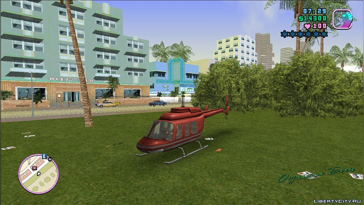 Planes and helicopters Maverick from katstsen for GTA Vice City