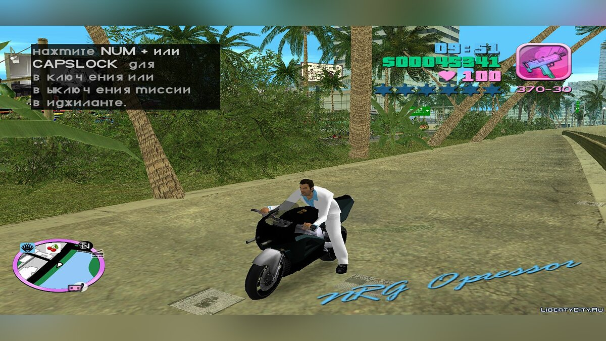 Motorbike NRG Oppressor (MVL) for GTA Vice City