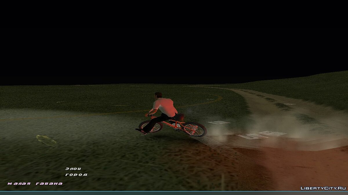 Motorbike BMX k2b Ghetto for Gta Vice City (MVL) for GTA Vice City