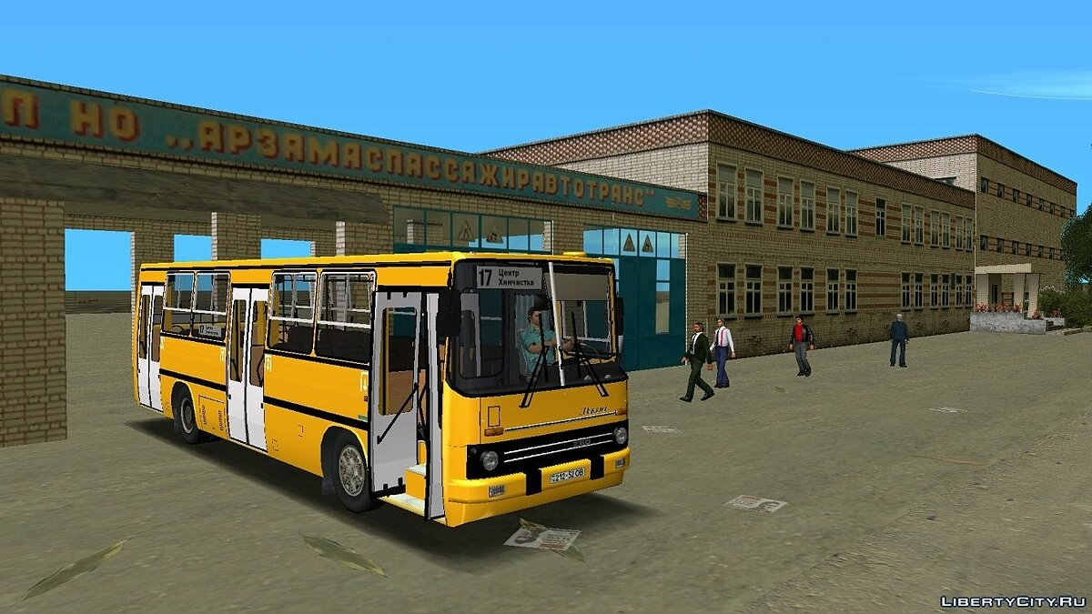 Bus Ikarus 260.50 for GTA Vice City