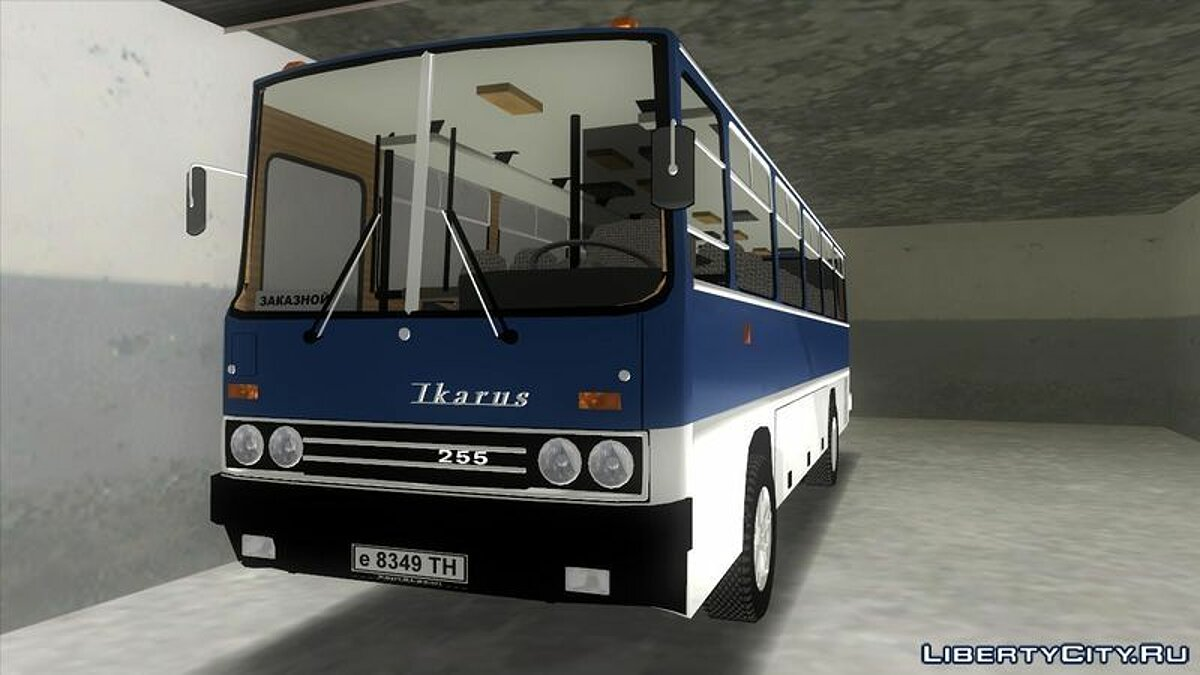Bus Ikarus 255 for GTA Vice City
