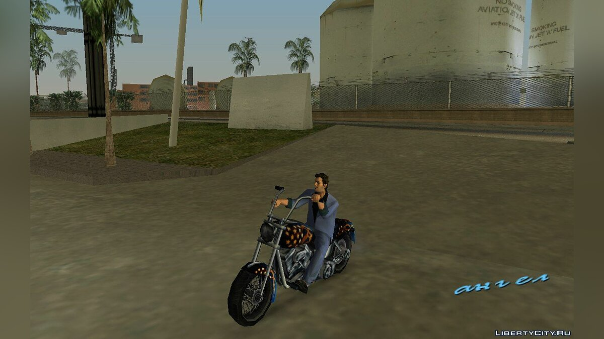Car packs 88 Cars from GTA VCS for GTA Vice City