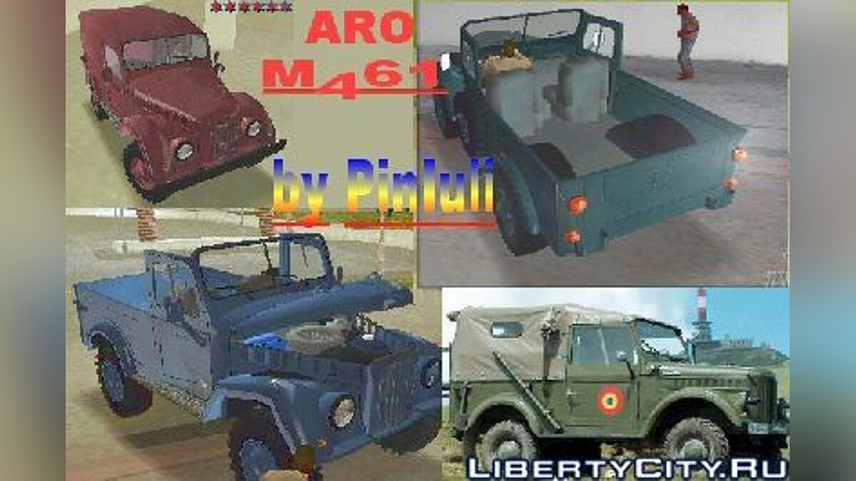 Aro M461 for GTA Vice City