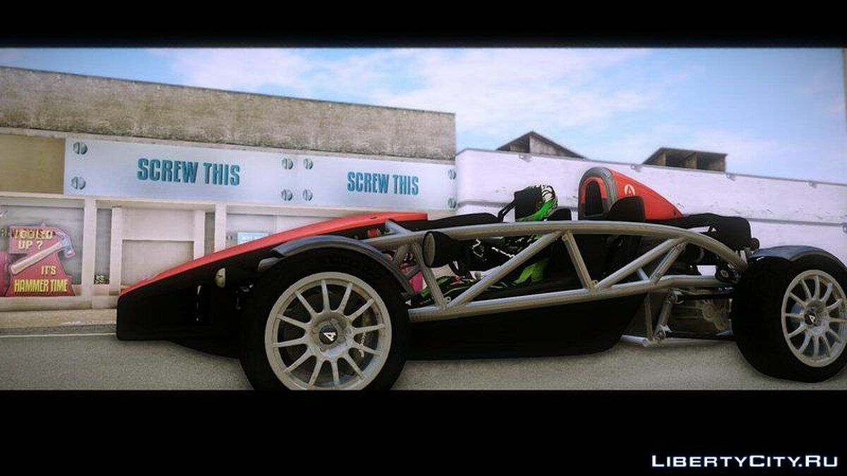 Car Ariel Atom 300 Supercharged for GTA Vice City