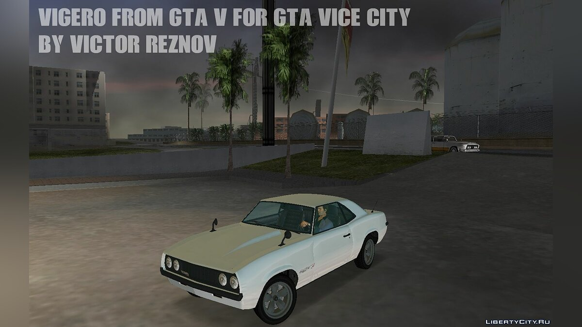Car Vigero from GTA V for GTA Vice City for GTA Vice City
