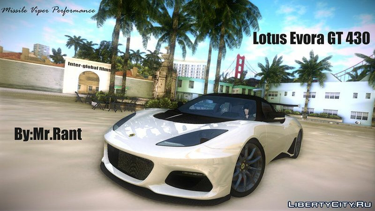 Car 2018 Lotus Evora GT 430 for GTA Vice City