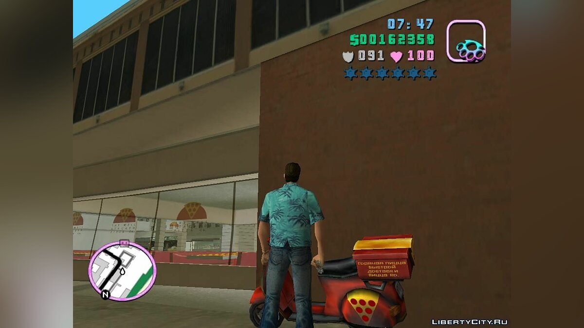 Car texture Pizzaboy texture in russian for GTA Vice City