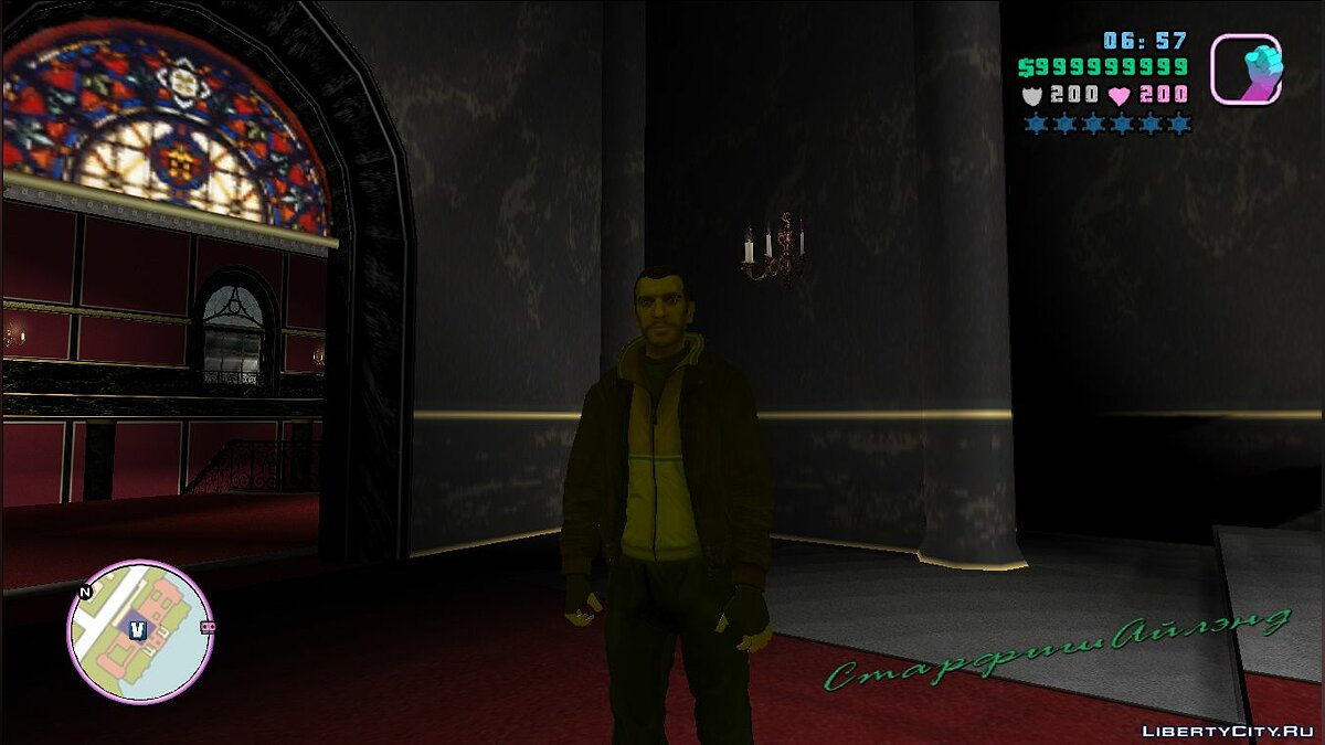 New character Nico Bellic clothes for GTA Vice City