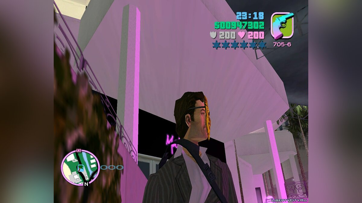 New character Clothing for Tommy in the style of PAYDAY for GTA Vice City