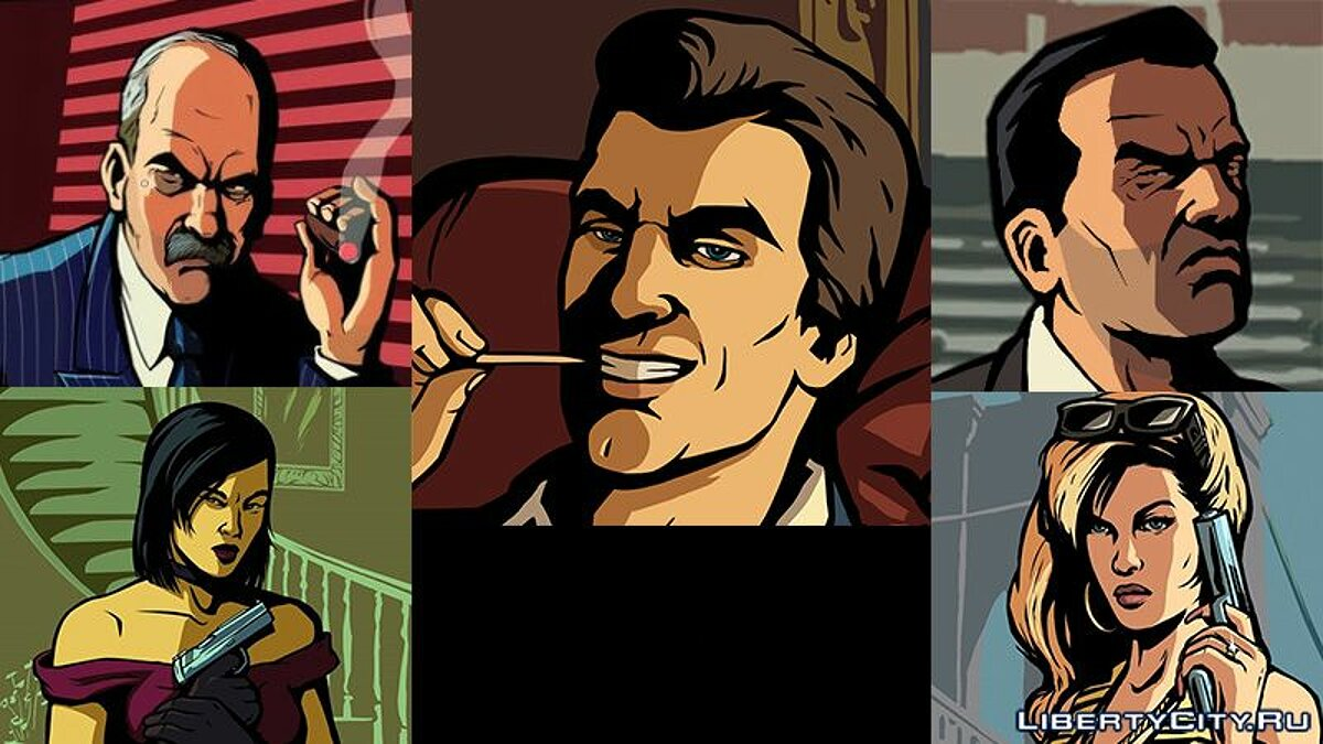 File Icons for RE: LCS for GTA Vice City
