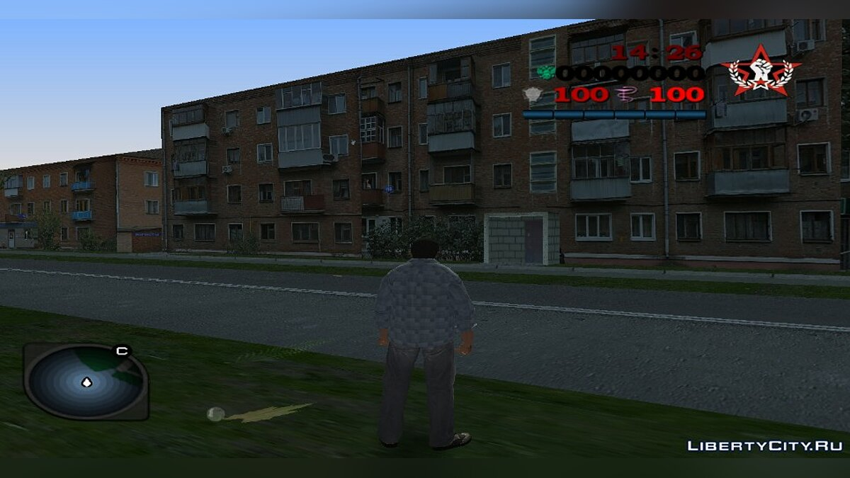 New district Russian Quarter for GTA Vice City for GTA Vice City