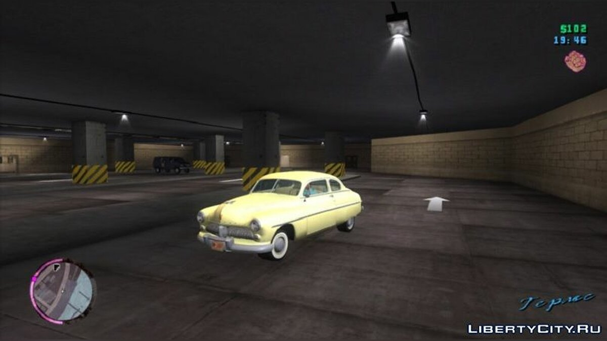 ENB mod Render HD Graphics 4.0 for GTA Vice City