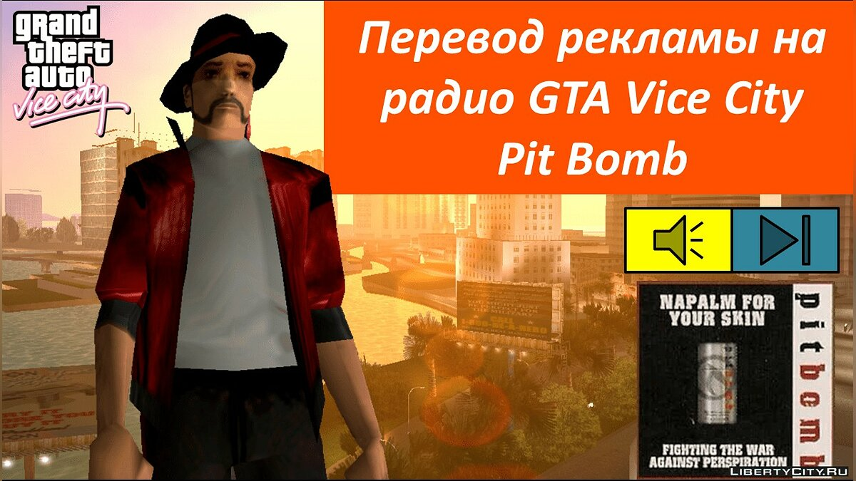 Fan video Translation of advertising on the radio GTA Vice City, 3rd part for GTA Vice City
