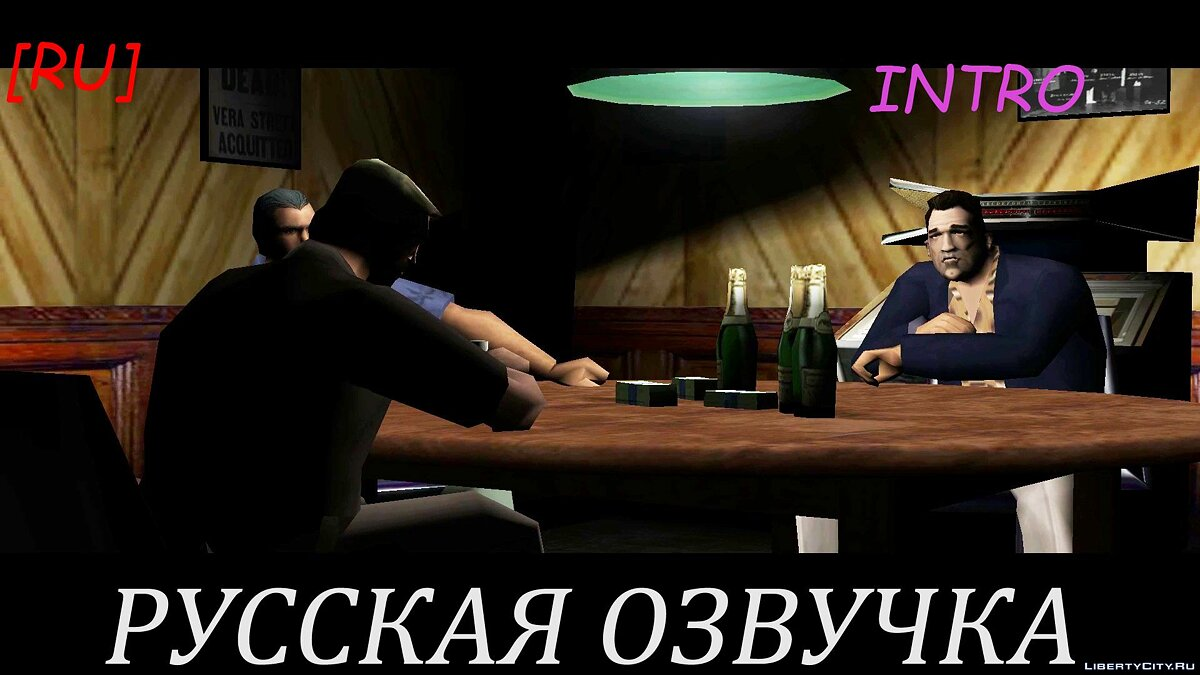 Fan video [RU] GTA Vice City - Russian voice acting (Intro) for GTA Vice City
