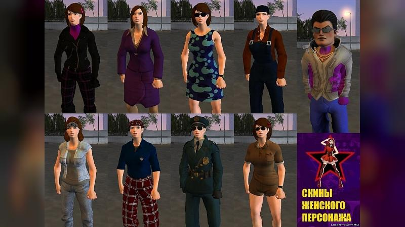 Global mod Saints Row The Third and IV Pack 2.0 + Female Player for GTA Vice City