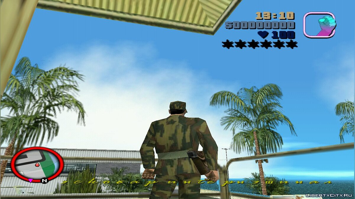 Global mod Patch for GTA Long Night for GTA Vice City
