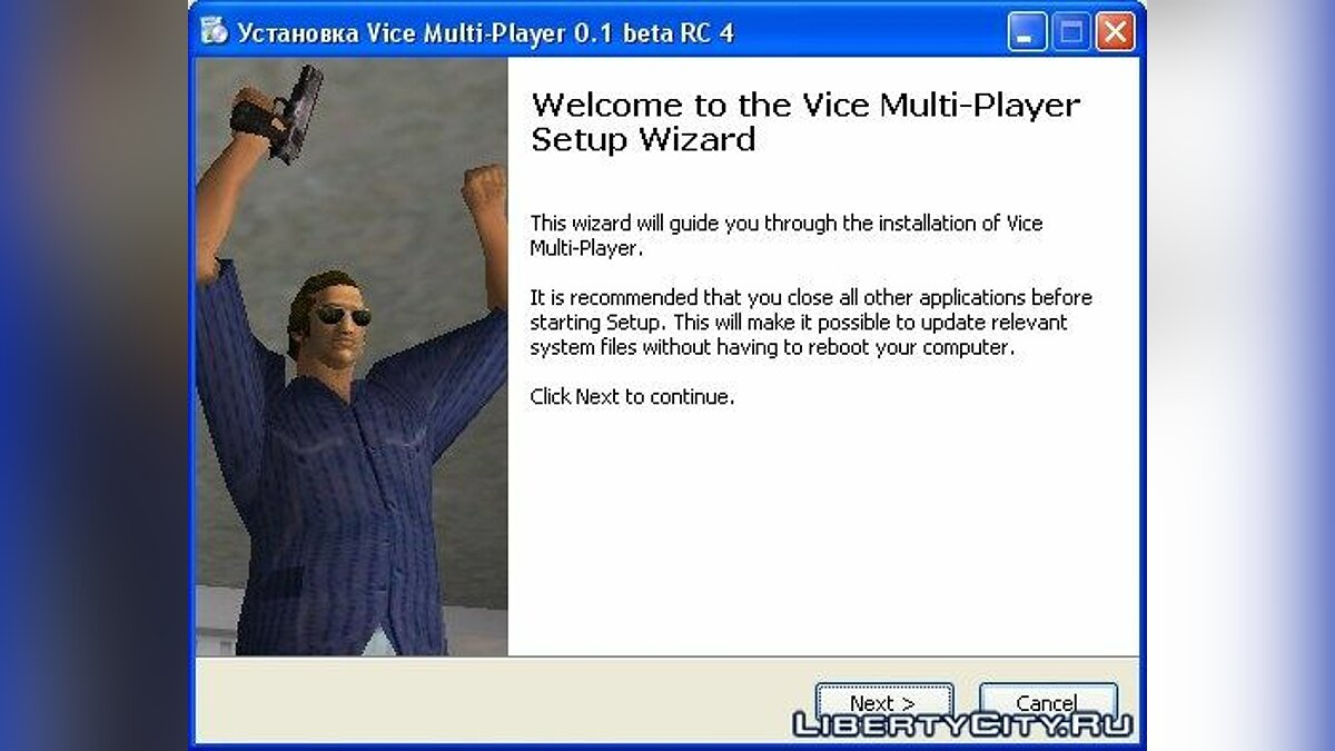 Multiplayer mod Vice Multi-Player 0.1 beta RC 4 (CLIENT) for GTA Vice City
