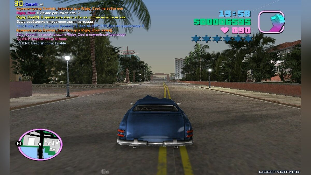 Multiplayer mod Vice Multi-Player 0.1 beta RC 6 (CLIENT) for GTA Vice City