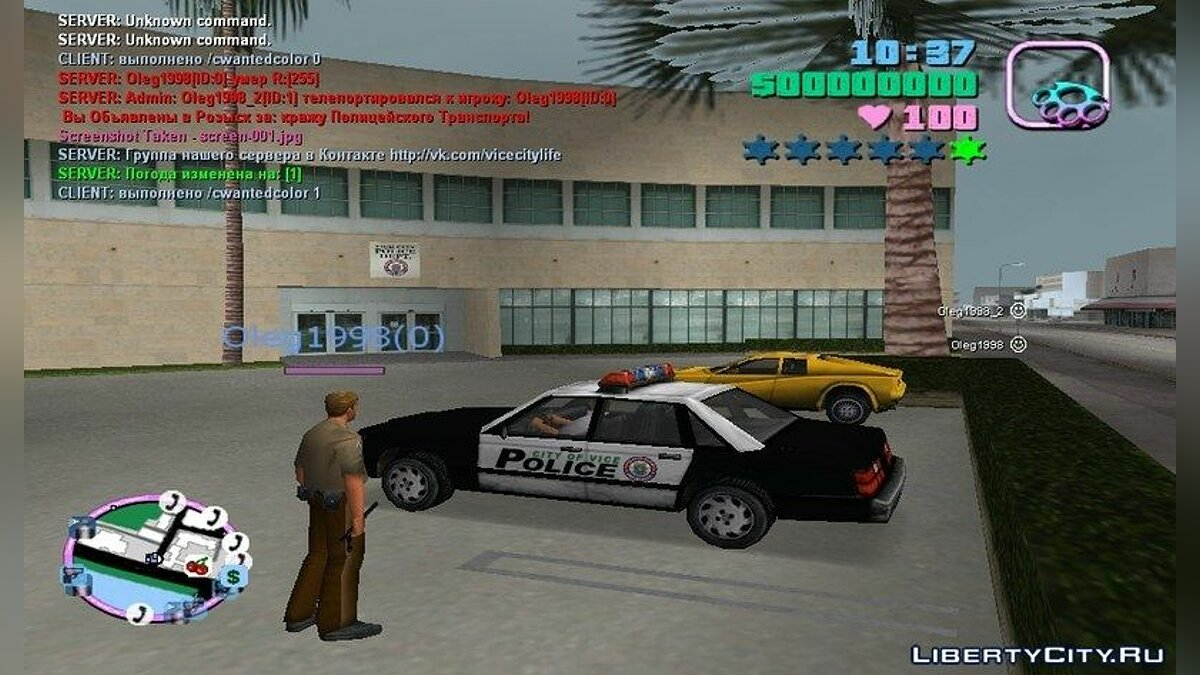 Multiplayer mod Vice City Life 0.1 beta RC 2-8-9 for GTA Vice City