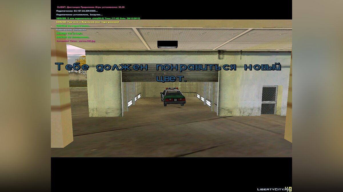 Multiplayer mod Vice City Life Mod 0.1 beta RC2-8 for GTA Vice City