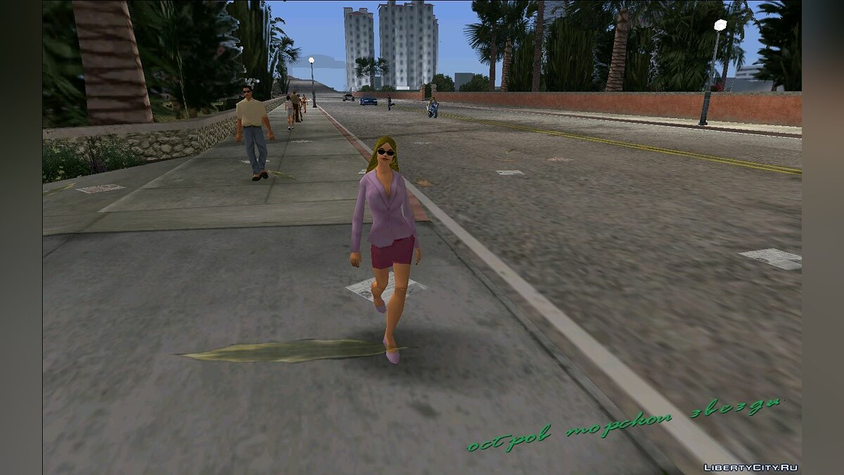 New character Improved textures for characters and passers-by for GTA Vice City