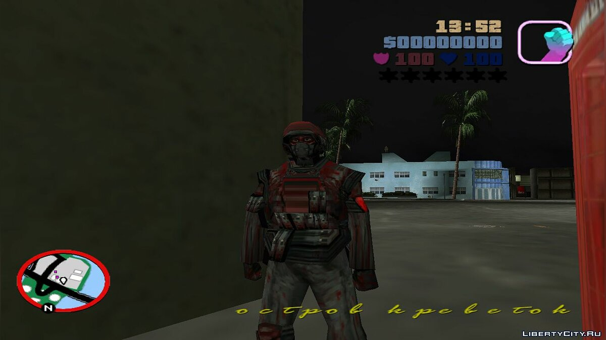 New character Zombie Swat (GTA Long Night) for GTA Vice City