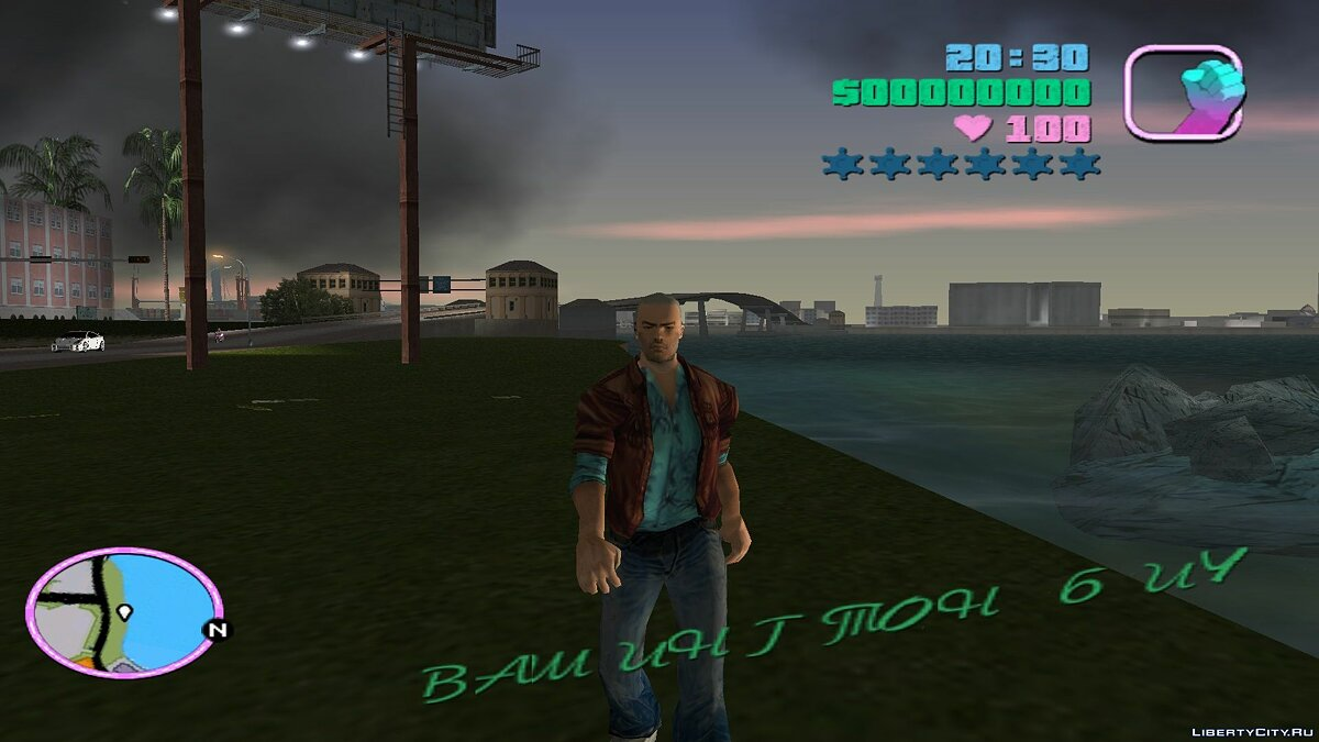 New character Vice City 90's character pack v1 for GTA Vice City